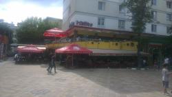 Restaurant & Pizzeria Matteo