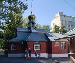 Храм Преподобного Серафима Саровского в Кунцеве