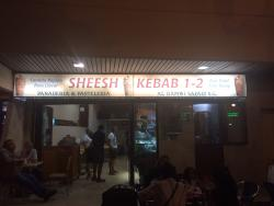 SHEESH KEBAB 1-2