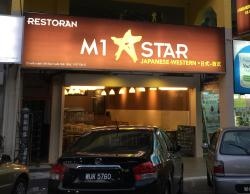 M1Star Cafe