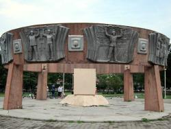 Monument in Honor of Amur Oblast Rewarding With the Order of Lenin