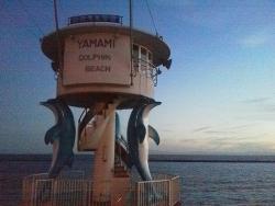 Yamami Beach