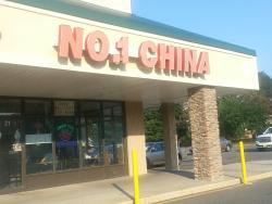 No. 1 China