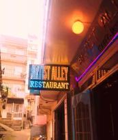 Nhà hàng Artist Alley