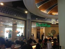 Tim ho Wan Thailand