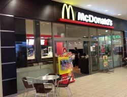 McDonald's Kohoku Minamo