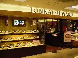 Wako Northport Mall Kohoku Center Kita