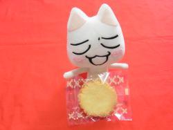 Aunt Stella's Cookies Utsunomiya Tobu