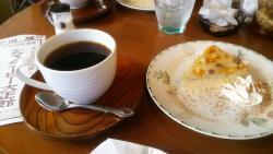 Shimano Coffee Taishokan