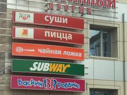 Chainaya Lozhka Cafe