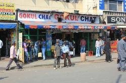 Gokul Chat Bhandar