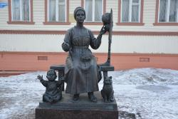‪Monument to Russian Wifes - Savers of Family Hearth‬
