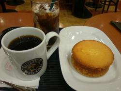 Cafe Veloce Hiroshima Fukuromachi