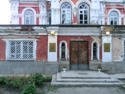 Museum of History of the Altai Spiritual Mission