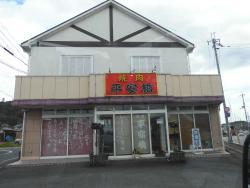 Heianbashi
