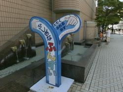 Kodomo Science Plaza
