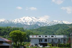 Minshuku Arashi
