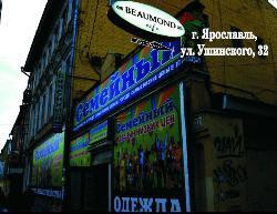 Cafe Beaumond