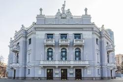 Yekaterinburg State Academical Opera and Ballet Theatre