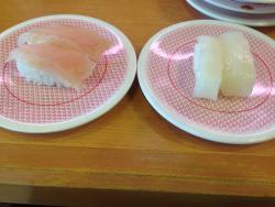 Kappa Sushi, Kuki
