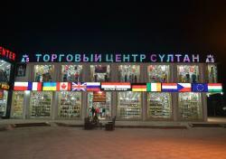 Sultan Center Shop
