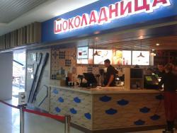 Cafe Kapusta