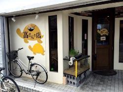 Kosan Shop