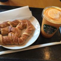 Starbucks Coffee Namba City