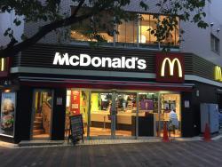 McDonald's Itabashi Ekimae