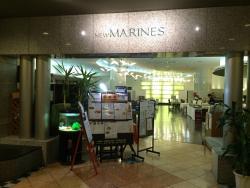New Marins