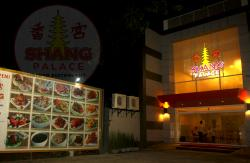 Shang Palace Seafood Restaurant