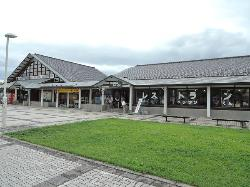 Michi-no-Eki Genbikei