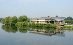 Attenborough Nature Centre