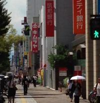 Kimuraya Main Store