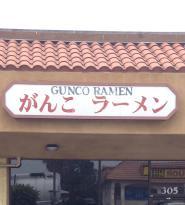 Gunco Ramen