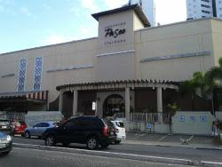 Shopping Paseo Itaigara