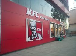 KFC, HUBLI