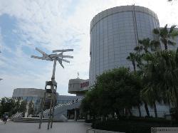 Kagoshima Municipal Science Hall
