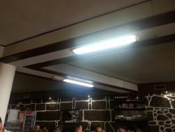 Restaurante Monte Rei