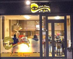 Ali Baba Kebab Pizzeria