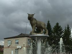 Monument to The Lynx