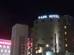 Kuwana Park Hotel