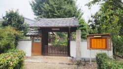 Banfuku-ji Temple
