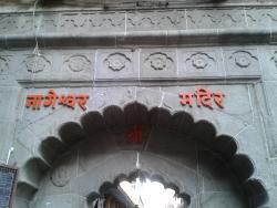Nagraj Mandir