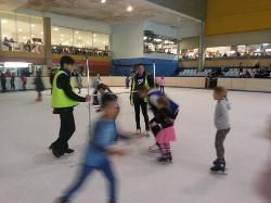 Macquarie Ice Rink