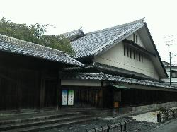 Ogaki City Folk Museum