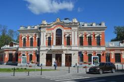 A. Pushkin Pskov Academic Drama Theater