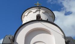 Anastasinskaya Chapel