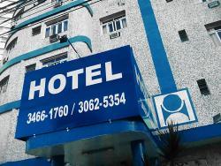 Hotel Ceu Azul