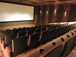 Hale Keaka Lanai Theater